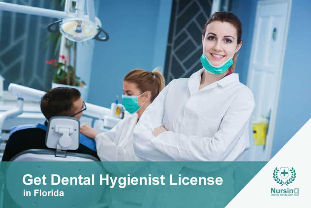Get dental hygienist license in Florida